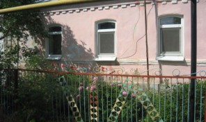 дом 46 м² (кирпич) на участке 28 сот., 2 км до города
