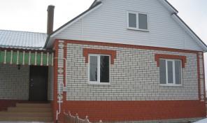 Новый дом с земельным участком