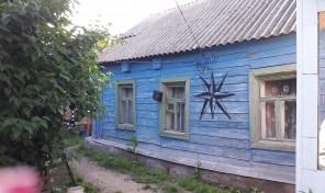 Продается старенький жилой дом