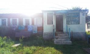 Продается жилой дом.