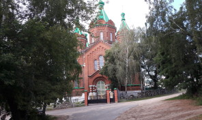 Обмен квартиры в Воронеже на г.Задонск