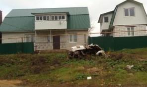 Два жилых дома