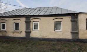 Продается жилой дом с газом